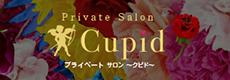 Cupid Webサイト